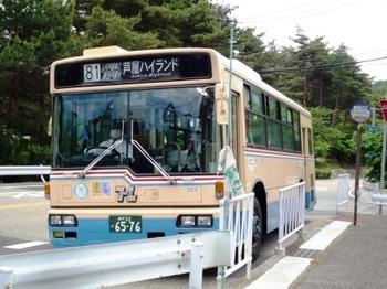 ☆バスP1050466.JPG