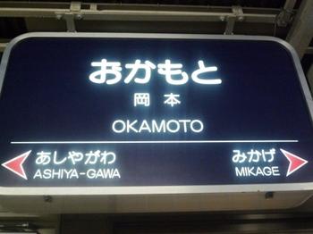 ☆岡本P1020967.JPG