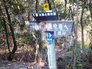 ☆看板P1020876.JPG