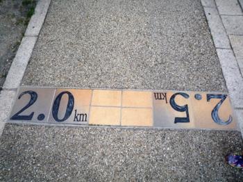 ☆距離表示P1120512.JPG
