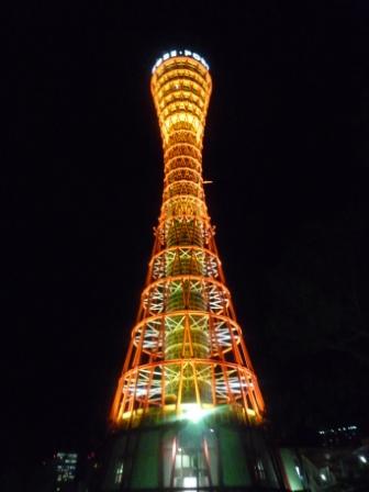 ☆P1020582.JPG