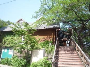 ケーブル駅P1130094.JPG