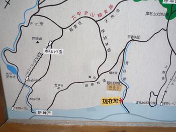 地図4P1120817.JPG