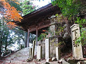天井寺.jpg