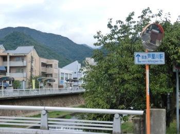 芦屋川の橋CIMG1941.JPG