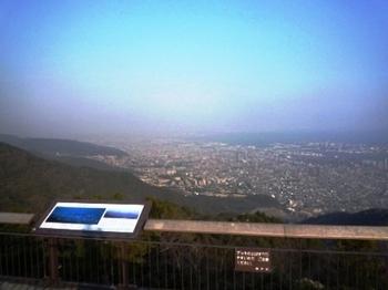 1山頂からの景色P1050209.JPG