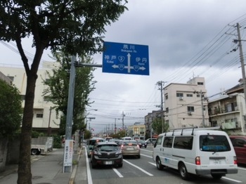 171号線をCIMG1872.JPG