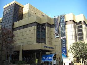 Kobe_Science_Museum.jpg
