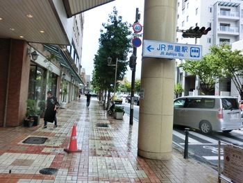 JR芦屋駅CIMG1931.JPG