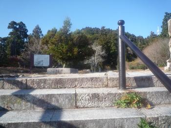 ○史跡公園に到着P1120040.JPGのサムネール画像
