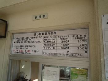 ターミナルP1000348.JPG