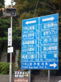 丁字が辻P1010118.JPG