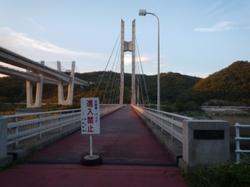 大橋P1000396.JPG