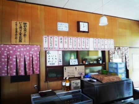 茶屋P1050510.JPG