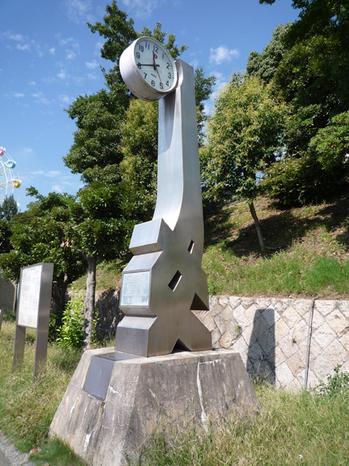 王子公園23