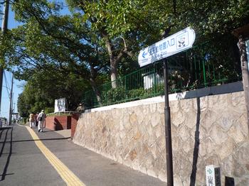 王子公園03